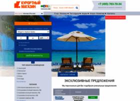 kurortmag.ru