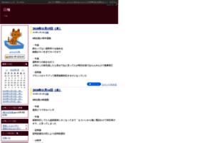 kuroseth.diarynote.jp