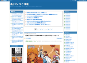 kurosoku.com
