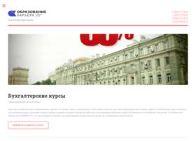 kurs-buh.ru