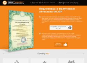 kurs-fsfr.ru