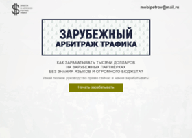 kurs-na-million.ru