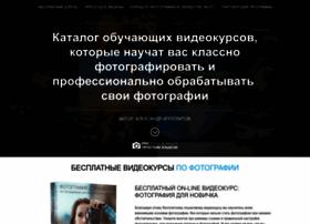 kurs.profotovideo.ru