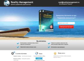 kurs.realitymanagement.ru
