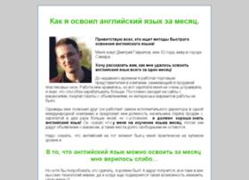 kurseng.ru