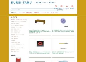 kursi-tamu.com