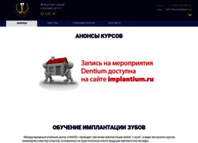 kursimplant.ru