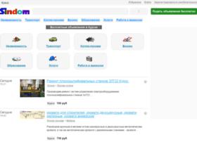 kursk.sindom.ru