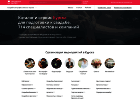 kursk.unassvadba.ru
