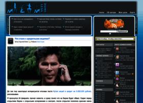 kurskhomeless.ru