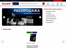 kurskline.ru