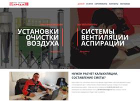 kurtage.ru