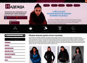 kurtki-optom.ru