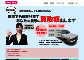 kuru-mado.net