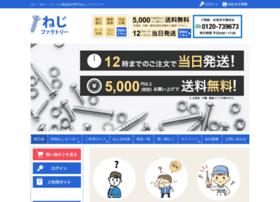 kurukuruwave.co.jp