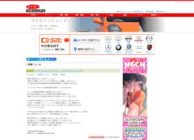 kuruma-c.com