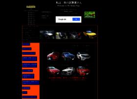 kuruma-field.com