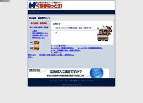 kuruma-net21.com