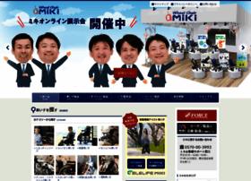 kurumaisu-miki.co.jp