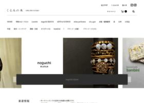 kuruminoki.shop-pro.jp