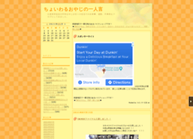 kurutodo.yoka-yoka.jp