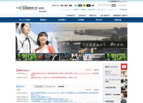 kus.hokkyodai.ac.jp