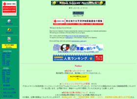 kusa-soccer.com