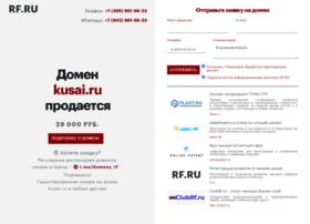 kusai.ru