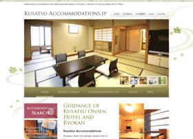 kusatsu-accommodations.jp