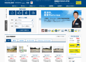 kusatsu-housedo.com