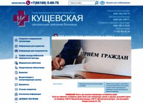 kushcrb.ru