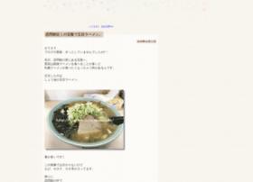 kushiro-tabe.seesaa.net