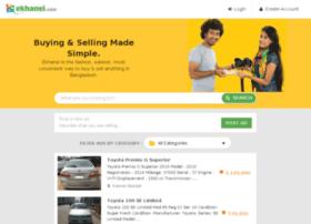 kushtiacity.olx.com.bd
