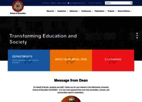 kusoed.edu.np