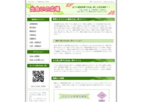 kusukusu.net