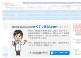 kusuriusa.com