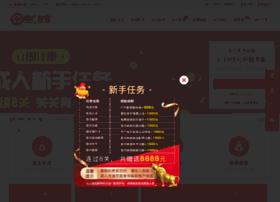 kutenk.com