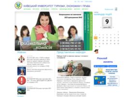 kutep.ua