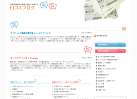 kutikomiblog.com