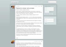 kutizka.viewy.ru