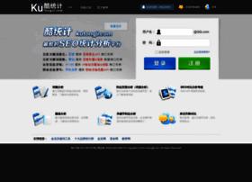 kutongji.com