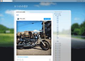 kuts-sycle.blogspot.jp