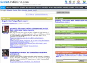kuwait.indiagrid.com