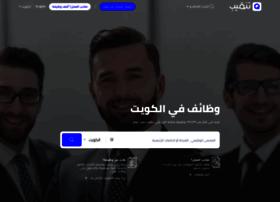 kuwait.tanqeeb.com