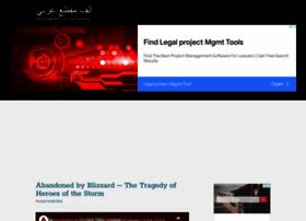 kuwait25.com