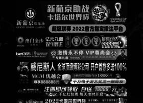 kuwait44.com