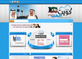kuwait4love.com