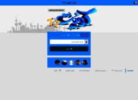 kuwait777.com