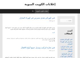 kuwaitad.net