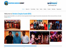 kuwaitbunts.org